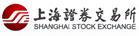 上海交易所
